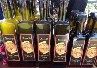 Alloway Olive Oil - 1